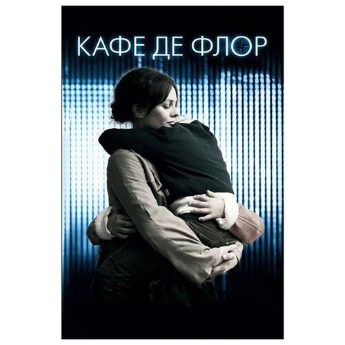 Кафе де Флор (DVD)