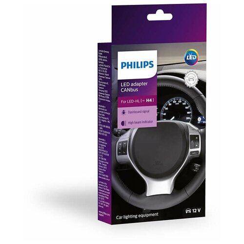 Обманка бортового компьютера Philips Canceller LED 12V CEA H4 (к.уп.2шт.) CANbus