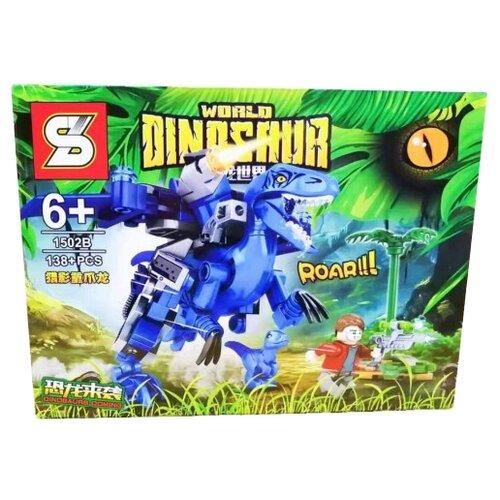 Купить Конструктор SY World Dinosaur 1502B, Конструкторы