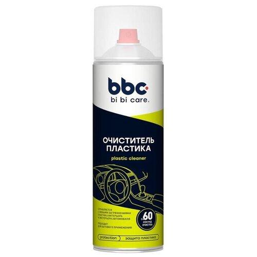 BiBiCare Очиститель пластика салона автомобиля, 0.65 л бесцветный