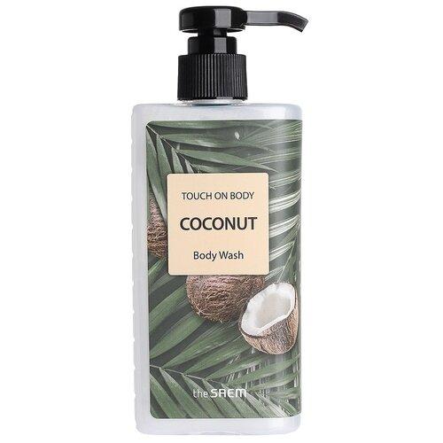 гель для душа сладкий лайм the saem touch on body sweet lime body wash 300мл Гель для душа The Saem Touch on body Coconut, 300 мл