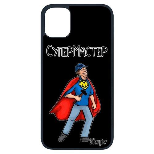 Чехол для мобильного Apple iPhone 11 pro,