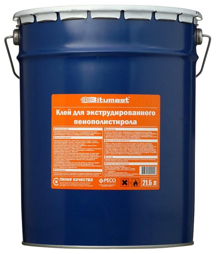 Строительная смесь Bitumast для экструдированного пенополистирола