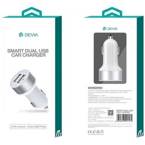 Автомобильное зарядное устройство 2.4A Devia Smart Dual Car Charge Suit для Apple (iPhone/iPad/iPod) 1 метр, белый