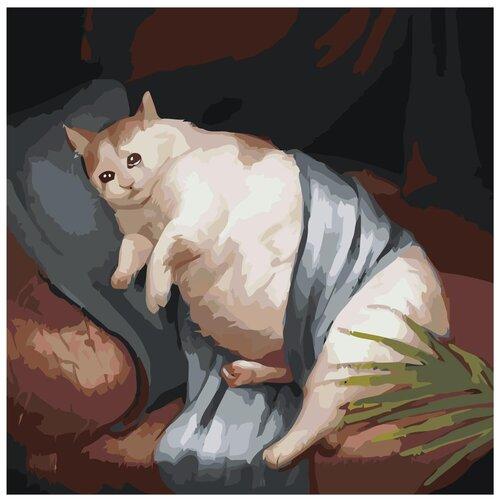 Купить Толстый котик Раскраска картина по номерам на холсте Z-NA57 40х40, Живопись по номерам, Картины по номерам и контурам