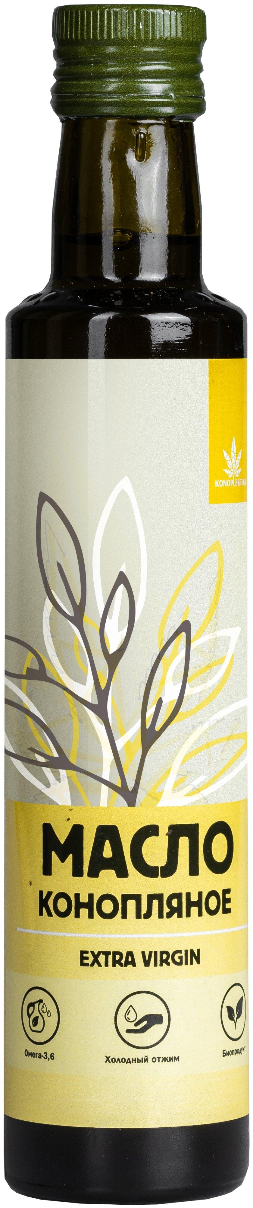 Konoplektika масло конопляное Extra Virgin, стеклянная бутылка — купить по выгодной цене на Яндекс.Маркете
