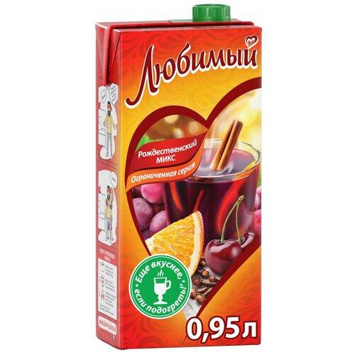 Напиток сокосодержащий Любимый Рождественский микс, 0.95 л напиток сокосодержащий любимый яблоко вишня черешня 0 95 л