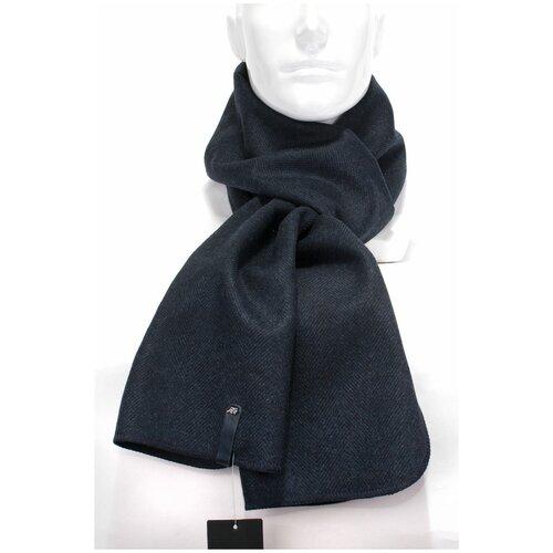 Шарф Antar 27114СЕ из шерстяного ткани, темн. синий