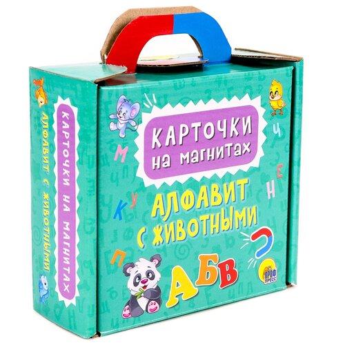 Набор карточек Проф-Пресс Карточки на магнитах в чемоданчике. Алфавит с животными 33 шт. недорого