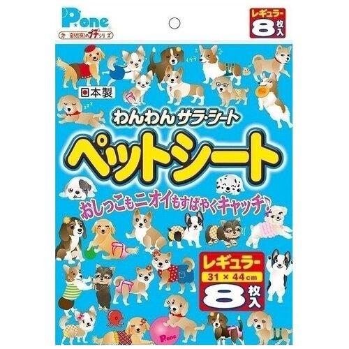 Пеленки для собак впитывающие Japan Premium Pet PWR-656 44х31 см 8 шт.