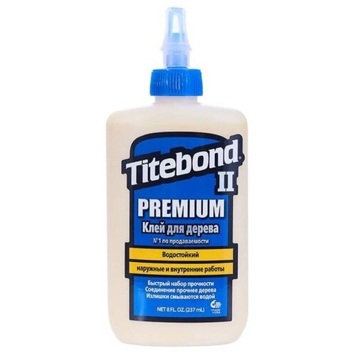 Клей для дерева Titebond II, 237 мл, TITEBOND США, TTB5003