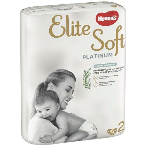 Купить Huggies подгузники Elite Soft Platinum 2 (4-8 кг) 82 шт., Подгузники