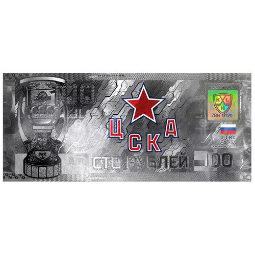 Банкнота Впраздник.рф сувенирная 100 рублей
