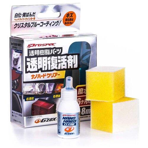 Покрытие для прозрачного пластика Nano Hard Clear SOFT99, 8мл