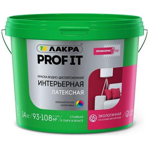 Краска акриловая Лакра Интерьерная PROF IT влагостойкая матовая 14 кг