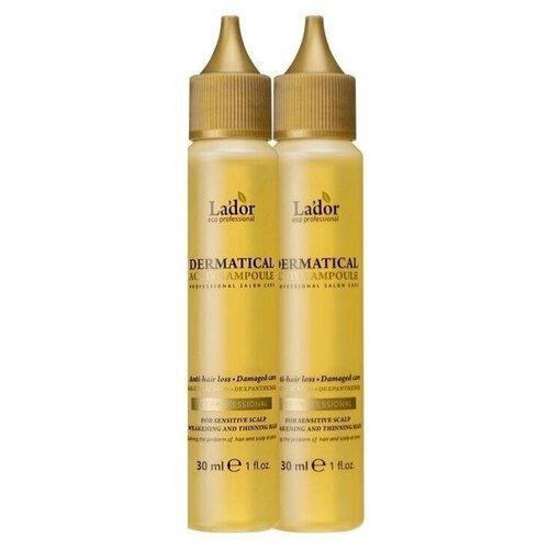 LADOR Филлер против выпадения волос DERMATICAL ACTIVE AMPOULE 30 мл - 2 шт