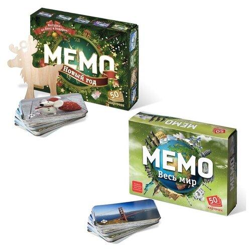 Купить Игровой набор: Мемо Новый год (подвес на елку в комплекте) + Мемо Весь мир , Нескучные игры, Настольные игры