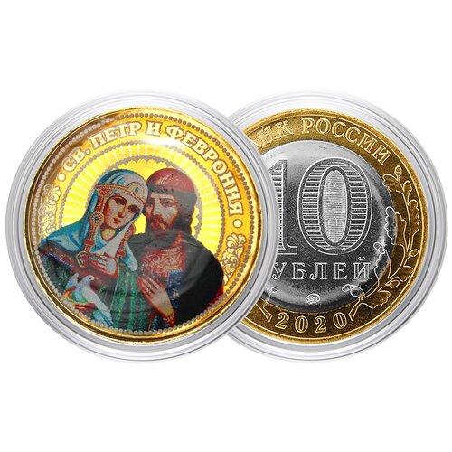 Фото - Монета Впраздник.рф сувенирная Великие Святые - Святые Петр и Феврония, серебристый/золотистый алексей семенов великие святые неизвестные факты