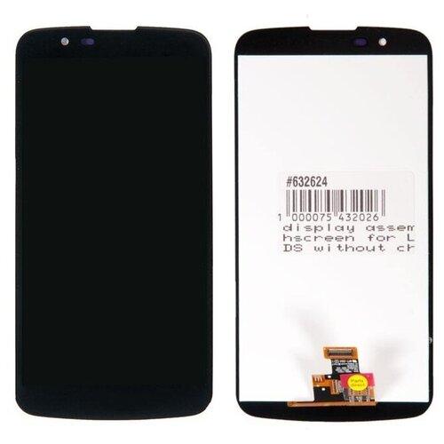 Дисплей в сборе с тачскрином ZeepDeep для LG для K10/K10 LTE K410/K430 без микросхемы на шлейфе, черный