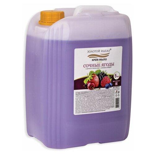 Крем-мыло Золотой идеал Сочные ягоды, 5 л  - Купить