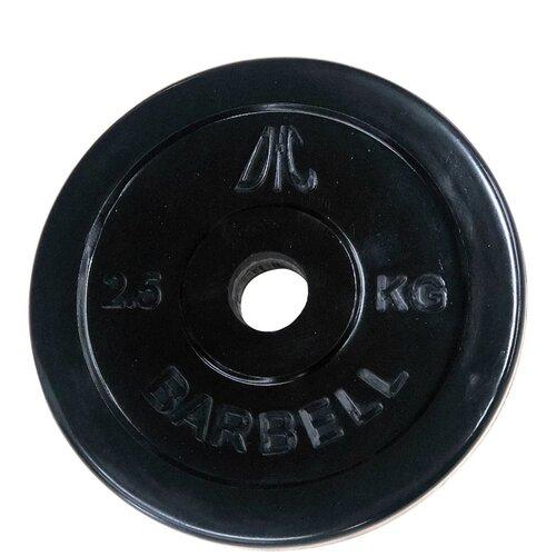 Диск DFC WP021-26-2.5 черный