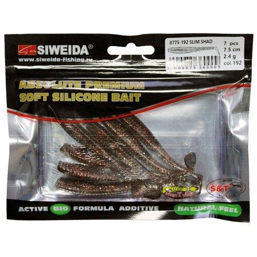 Набор приманок резина SIWEIDA Slim Shad виброхвост цв. 192 7 шт.