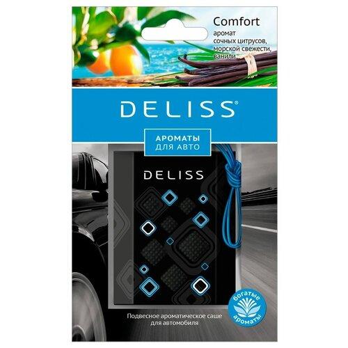 Deliss Ароматизатор для автомобиля, AUTOS006.01/01, Comfort 7.8 г