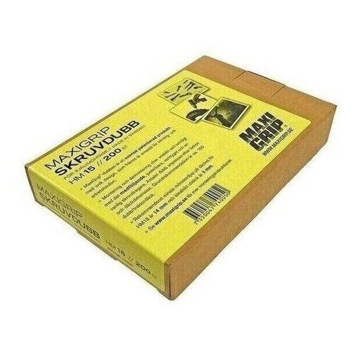 Шипы противоскольжения MaxiGrip HM15, вкручиваемые, упаковка 200 шт.