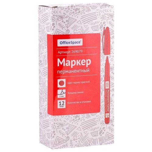 Купить OfficeSpace Набор перманентных маркеров (269079) красный, 12 шт., красный, Маркеры