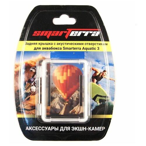Защитная крышка для аквабокса Smarterra Aquatic 3 с акустическими отверстиями прозрачный