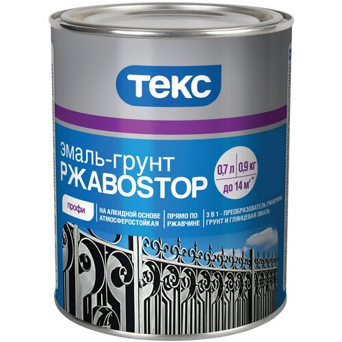Эмаль алкидная (А) ТЕКС РжавоSTOP Профи глянцевая зеленый 0.7 л 0.9 кг