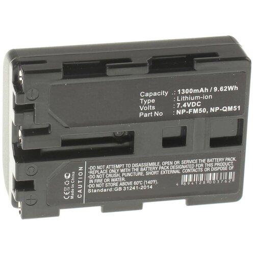 Фото - Аккумулятор iBatt iB-U1-F286 1300mAh для Sony Cyber-shot DSC-R1, Alpha DSLR-A100, HDR-HC1E, Cyber-shot DSC-F828, Cyber-shot DSC-F717, DCR-TRV270E, HVR-A1E, DCR-TRV285E, CCD-TRV218E, DCR-TRV22E, DCR-TRV250E, цифровой фотоаппарат sony cyber shot dsc rx100