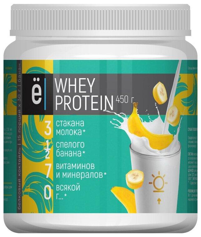 "Стоит ли покупать Белковый коктейль ""Whey Protein со вкусом банана ТМ Ёбатон 450гр - 5 отзывов на Яндекс.Маркете"