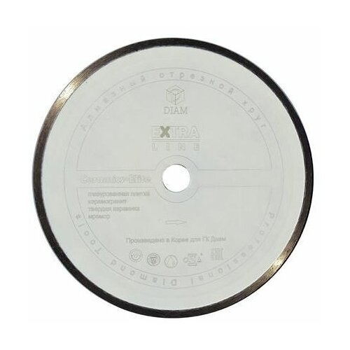 Фото - Диск алмазный отрезной DIAM Ceramics-Elite 000547, 200 мм 1 шт. diam 030657 62 x 450 мм