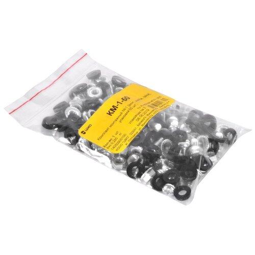 Набор крепежа ЦМО КМ-1-50 серебристый 50 шт.