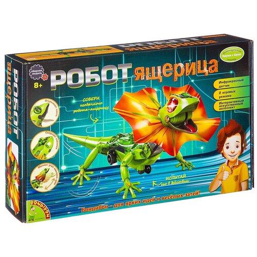 Набор BONDIBON Робот ящерица (ВВ2293) зеленый