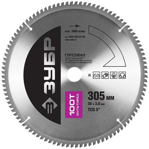 Фото - Пильный диск ЗУБР Профи 36853-305-30-100 305х30 мм пильный диск зубр эксперт 36901 305 30 32 305х30 мм