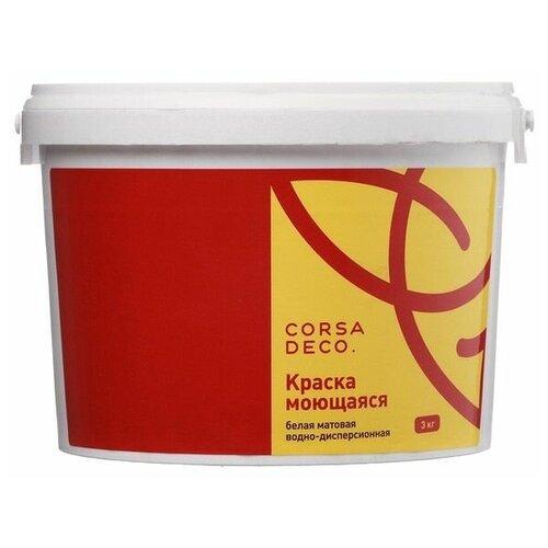 Краска акриловая Corsa Deco для стен и потолков влагостойкая моющаяся матовая белый 3 кг