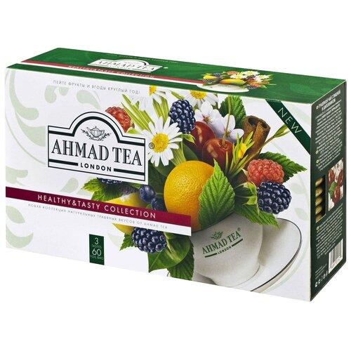 чай черный ahmad tea таинственные сумерки ассорти в пакетиках 30 шт Чай травяной Ahmad tea Healthy&Tasty Collection №2 ассорти в пакетиках, 60 шт.