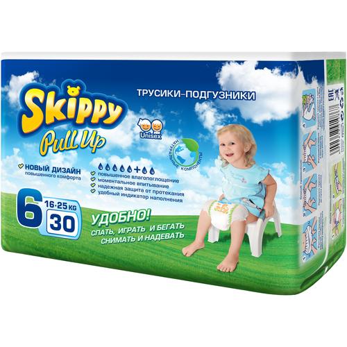Купить Skippy трусики Pull Up 6 (16-25 кг), 30 шт., Подгузники