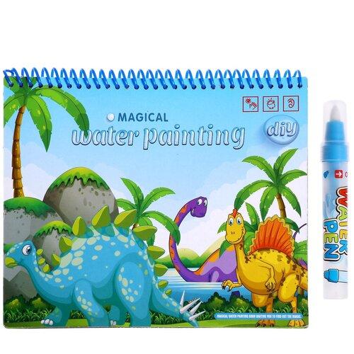 Купить Книжка для рисования водой Рисуем водой , с маркером 5184691, Сима-ленд, Раскраски