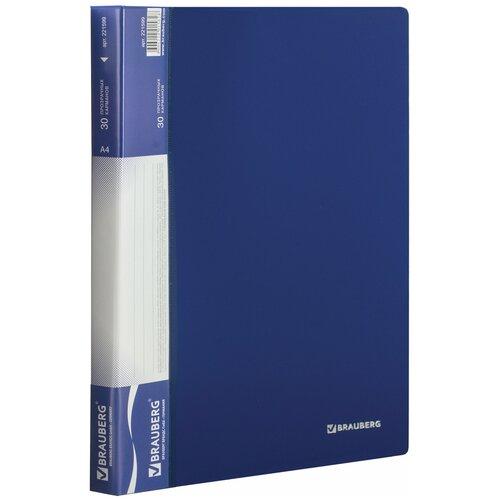 Фото - BRAUBERG Папка-дисплей на 30 вкладышей Стандарт А4 синяя папка 100 вкладышей brauberg стандарт синяя 0 9 мм 221609