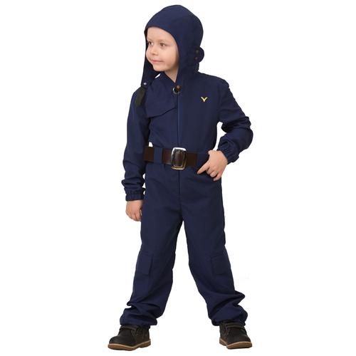 Купить Костюм Батик Пилот (1821), синий, размер 122, Карнавальные костюмы