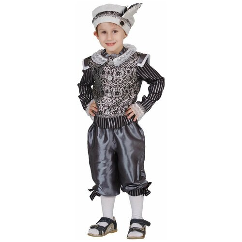 Костюм Маскарад у Алисы Паж, серебряный, размер 32(128) костюм маскарад у алисы восточный принц коричневый размер 32 128