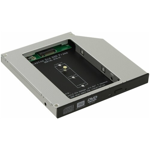 Шасси для HDD/SSD ORIENT UHD-2M2C12