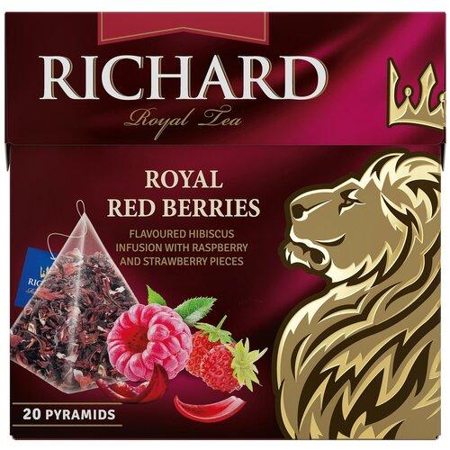 Чай красный Richard Royal red berries в пирамидках, 20 шт. чай richard royal advent calendar ассорти в пирамидках подарочный набор 25 шт
