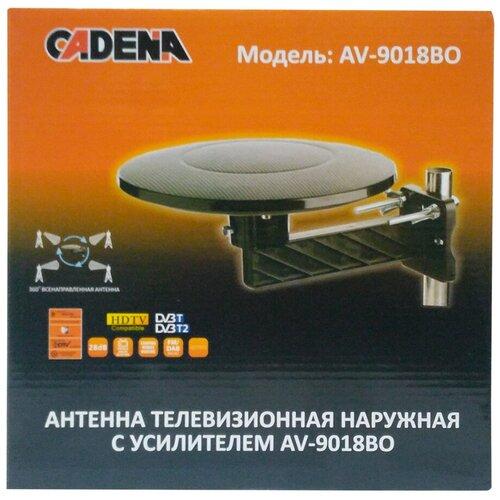 Фото - Уличная DVB-T2 антенна Cadena AV-9018BO уличная dvb t2 антенна zolan asp 8