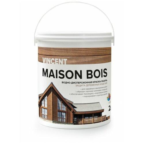 Фото - Краска акриловая VINCENT Maison en Bois влагостойкая матовая бесцветный 2 л vincent dubois sujetos en la burocracia
