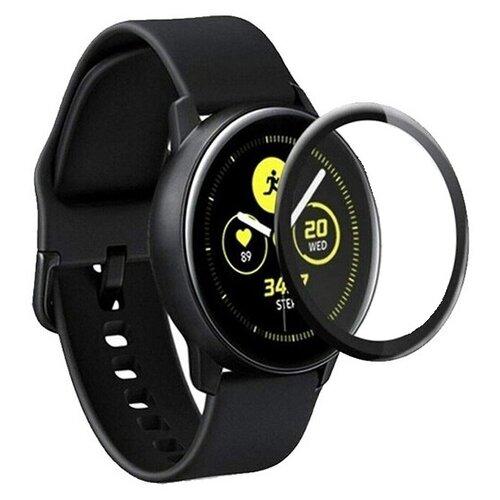 Гидрогелевая защитная пленка для экрана смарт-часов Samsung Galaxy Watch Active 2 40 mm