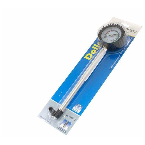 Компрессометр прижимной, длинный Dollex KPS-19, 16 Атм., ВАЗ 16V